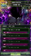 0184 Yūichirō Hyakuya deathblow