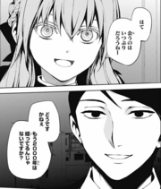 The First and Saito face to face.png