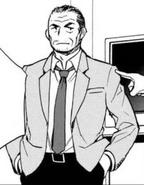 Aichi Police Inspector - Seraph Catastrophe manga