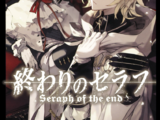 Seraph of the End: The Story of Vampire Michaela 1