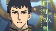 """終わりのセラフ第2クール『名古屋決戦編』PV Seraph of the End """"Battle in Nagoya"""" Official Trailer"""