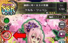 Special Effect - Hanami.jpg