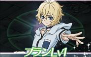 0009 Mikaela Hyakuya skill