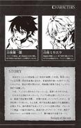 Michaela book 2 - Story, Mika and Yu's profiles