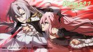 Krul vs Ferid Anime
