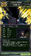 0213 Yūichirō Hyakuya profile