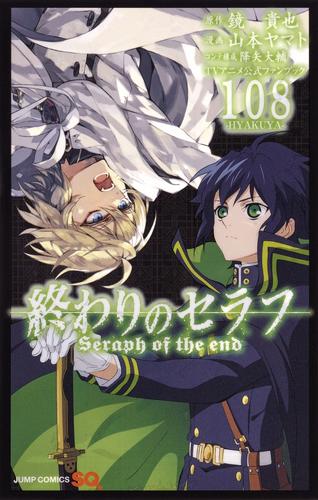 Fan Book 108