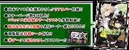Fanbook 8.5 features - Owari no Seraph.Com-
