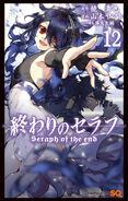 Manga Tom 12