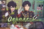 ChuuritsuTv(Drugi plakat promocyjny z magazynu Animedia)