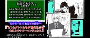 Special 2 Fanbook 8.5 - Owari no Seraph.Com-