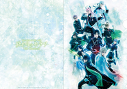 DVD Musical Cover