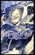Manga Tom 2