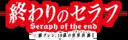 Seraph of the End (Resurrection logo)
