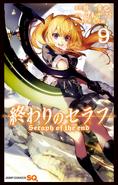 Manga Tom 9