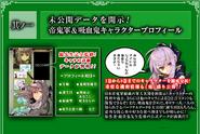 Fanbook 8.5 Shinoa - Owari no Seraph.Com-