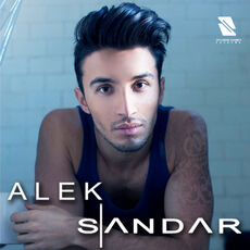 Az i ti (Alek Sandar song).jpg