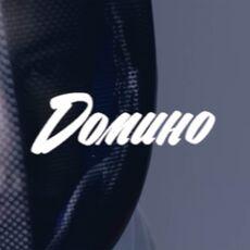 Grafa Domino.jpg