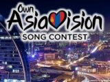 Own Asiavision Song Contest 1