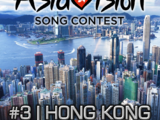 Own Asiavision Song Contest 3