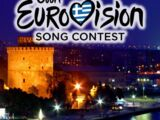 Own Eurovision Song Contest 38