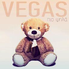 Pio psila Vegas.jpg