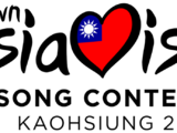 Own Asiavision Song Contest 25