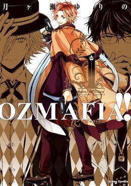 OZMAFIA!!(Manga Vol-01).jpg