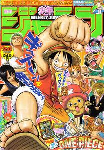 Weekly Shonen Jump No. 26 (2007)