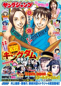 Weekly Young Jump 28 2021