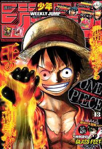 Weekly Shonen Jump No.13 (2013)