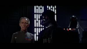 Vader informal