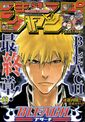 Weekly Shonen Jump No. 11 (2012)