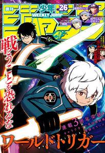 Weekly Shonen Jump No. 26 (2016)