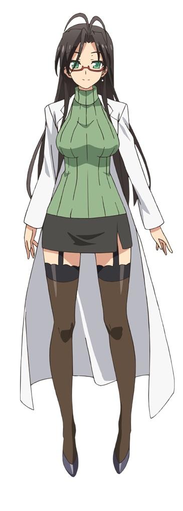 Chisato Hasegawa