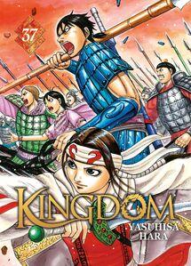 Kingdom v37