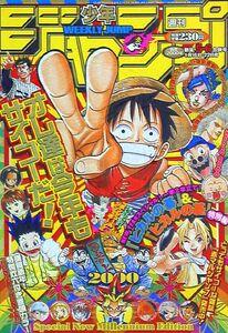 Weekly Shonen Jump No. 5-6 (2000)