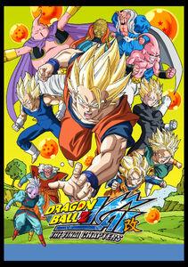 Dragon Ball Z Kai The Final Chapters Poster