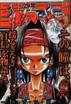 Weekly Shonen Jump No. 42 (1999)