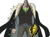 Crocodile (One Piece)