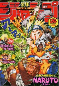 Weekly Shonen Jump No. 26 (2001)