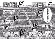 8000 Hi Shin Unit Kingdom