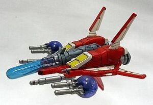 OF-1 blue pod