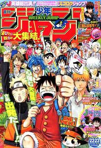 Weekly Shonen Jump No. 22-23 (2009)