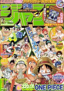 Weekly Shonen Jump No. 36-37 (2010)
