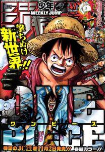 Weekly Shonen Jump No.47 (2012)