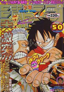 Weekly Shonen Jump No. 50 (1998)