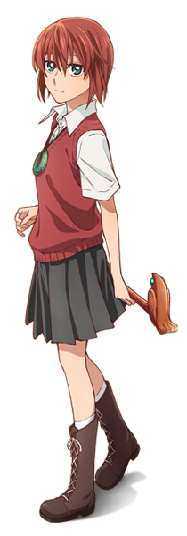 Chise Hatori