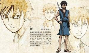 Ri Shin Kingdom Season 2 Anime