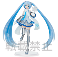 Ultra-tokyo-connection-pvc-scale-figures-hatsune-miku-series-snow-miku-prize-figure-skytown-ver-16909491798060 2000x2000